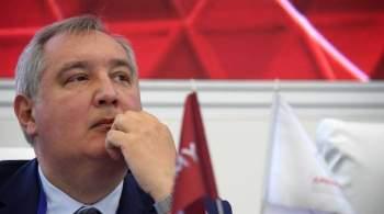Рогозин прокомментировал стыковку  Науки  с МКС