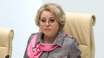 Матвиенко призвала переработать стратегию пространственного развития