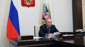Путин дал старт началу производства на Амурском ГПЗ