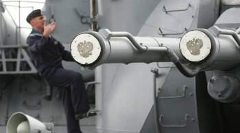 Россия начала морские учения в Тихом океане