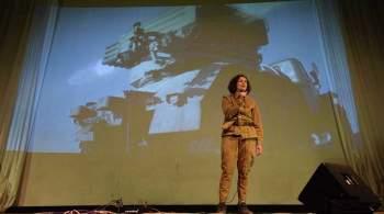 Юлия Чичерина спела для ветеранов в Луганске