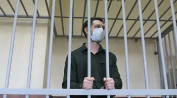 Студент из США, напавший на полицейских в Москве, заразился коронавирусом