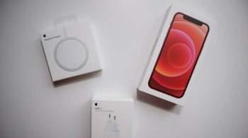 Китайцы создадут аналог магнитной зарядки Apple MagSafe