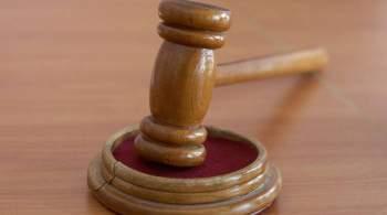 В Приамурье мужчину будут судить за нападение на офисы микрозаймов