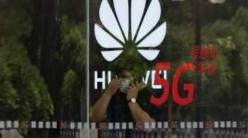 Названы сроки обновления смартфонов Huawei до HarmonyOS