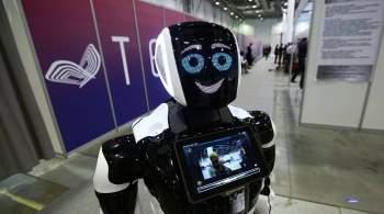 Российский робот стал консультантом в крупнейшем супермаркете Армении