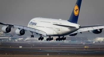 Lufthansa разрешили летать в Москву и Петербург в облет Белоруссии