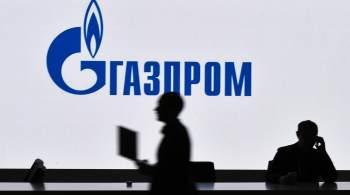 Перевыполнили.  Газпром  сообщил о рекордных поставках газа в Китай