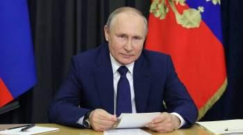 Путин предложил помощь многодетной семье в поездке на отдых