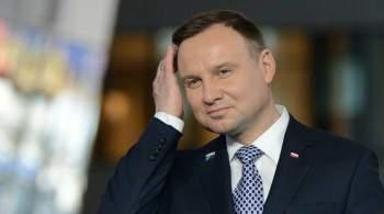 Президенты Польши и США встретились во время саммита НАТО в Брюсселе