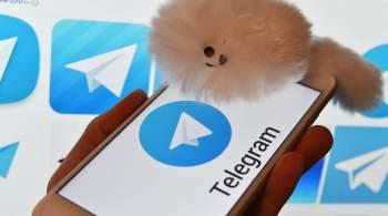 В Telegram появились групповые видеозвонки