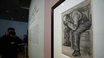 В Амстердаме показали ранее неизвестный рисунок Ван Гога