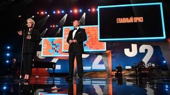 В Сочи вручили призы на фестивале  Кинотавр
