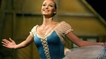 Волочкова рассказала, что подала иск на руководство Большого театра