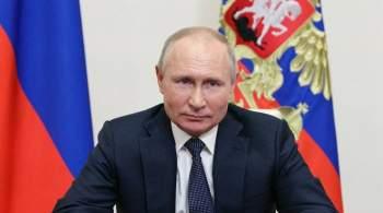 Путин рассказал о нестабильности глобальной экономики
