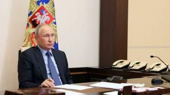 Путин заявил о постепенном восстановлении экономики России после пандемии