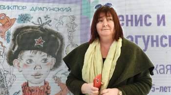 Умерла драматург и прозаик Ксения Драгунская
