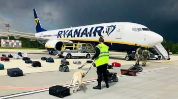 Минск получил промежуточный доклад ICAO по инциденту с рейсом Ryanair