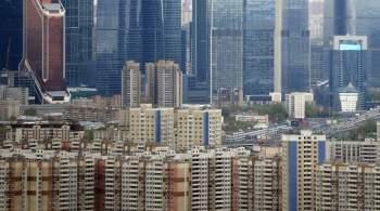 В ВШЭ оценили идею депутата ГД повысить налоги для некоторых россиян