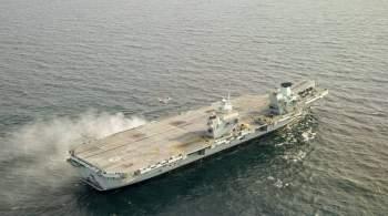 СМИ: российская подлодка следила за авианосной группой ВМС Британии
