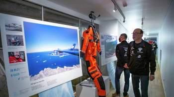 В Москве открылась фотовыставка по итогам экспедиции в Арктику