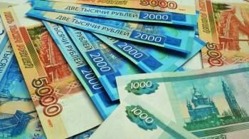Металлоинвест  выделит на повышение доходов сотрудников 1,9 млрд рублей