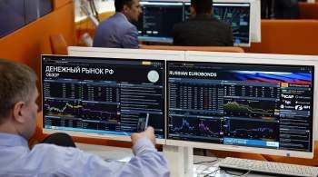 Названы финансовые инструменты, которым не следует доверять