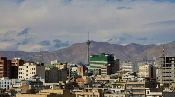 На западе Тегерана прогремел взрыв