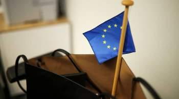 В Белоруссии усомнились, что Евросоюз полностью реализует резолюцию ЕП