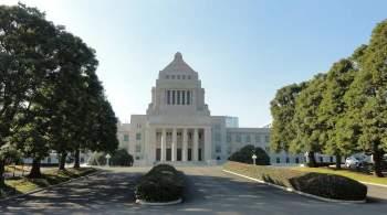 Правительство Японии одобрило роспуск нижней палаты парламента