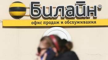 Билайн: матч Россия-Словакия в Казань приехали посмотреть жители 38 городов