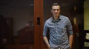 В Кремле сообщили, как прошел разговор о Навальном в Женеве