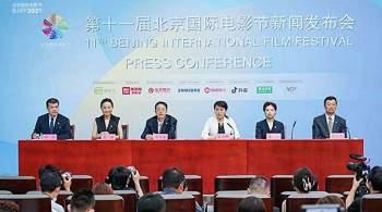 Пекинский кинофестиваль отложили из-за новых вспышек COVID-19 в Китае