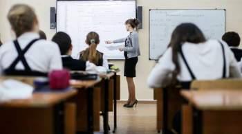 Минпросвещения предложило доплачивать молодым педагогам за красный диплом