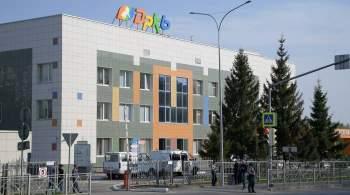 Власти рассказали о состоянии детей, пострадавших при стрельбе в Казани