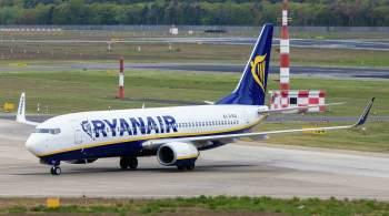 В Белоруссии началась пресс-конференция по ситуации с самолетом Ryanair