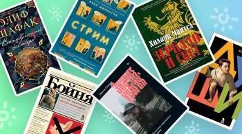 Про Егора Летова, путешествия и желания: самые модные книги этого лета