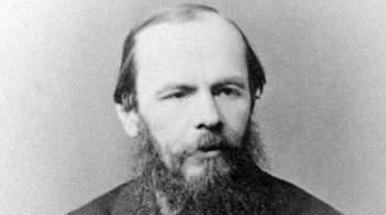 Масштабная выставка к 200-летию Достоевского открылась в Гослитмузее