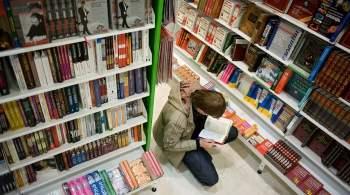 Названы самые популярные среди иностранцев книги на русском языке