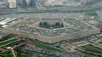 Пентагон подтвердил дату вывода войск из Афганистана