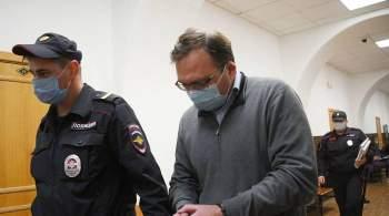 Генпрокуратура направила в суд дело о хищении в Промсвязьбанке