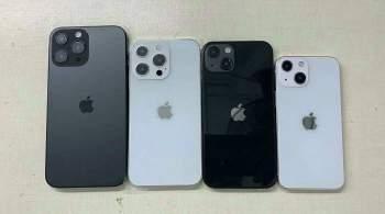 Фишку  следующего iPhone нашли на смартфонах с Android