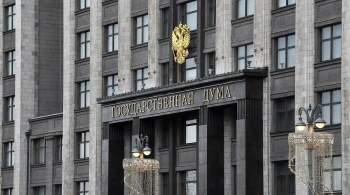 Госдума одобрила перевод всех документов по госзакупкам в электронный вид