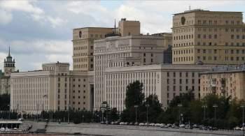 Начальники Генштабов России и США провели встречу в Финляндии