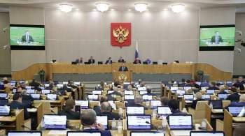 В Госдуму внесли поправки о бесплатном подключении населения к газу