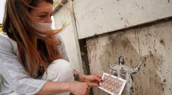 Уличная художница подала в суд на Ватикан