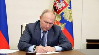 Путин ратифицировал договор с Казахстаном о военном сотрудничестве