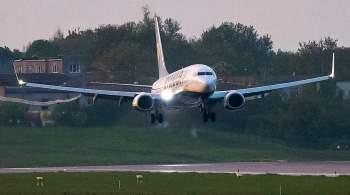 Настоящая истерика . МИД о реакции Запада на посадку самолета в Минске