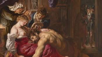 Искусственный интеллект признал подделкой полотно Рубенса  Самсон и Далила