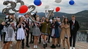 Хабенский, Деревянко, Оксана Федорова поздравят выпускников школ